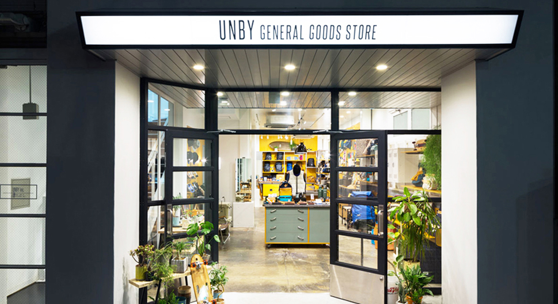 UNBY GENERAL GOODS STORE HARAJUKU