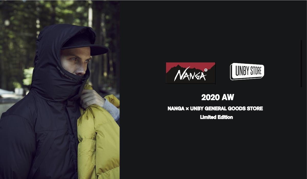nanga20.jpg