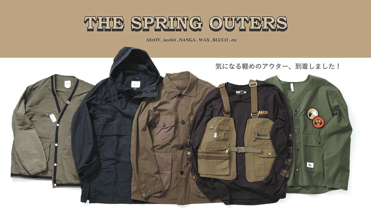 /img/spring-outer.jpg